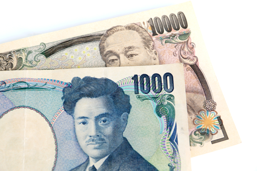 Japanese money yen